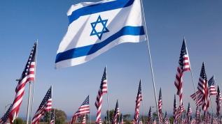 """ABD, İsrail'in Filistin şiddetinden """"endişeli"""""""