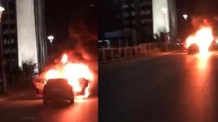 İsrail'i protesto etmek için araçlarını yaktılar