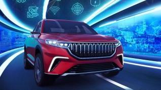 TOGG'dan yerli otomobil için yeni adım: Faaliyete geçti