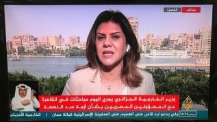 8 yıl aradan sonra Mısır'dan canlı yayın gerçekleştirdi