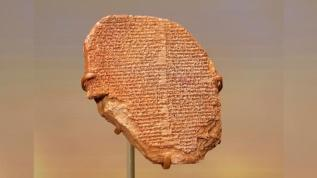 ABD 3 bin 500 yıllık 'Gılgamış Rüya Tableti'ni Irak'a iade etti