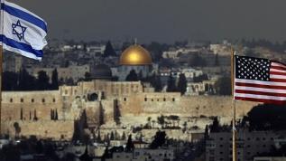 ABD İsrail'in Filistin talebini reddetti!