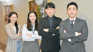 Bursa'nın Koreli turizm elçileri