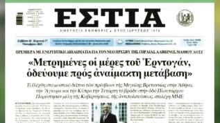 """Atina'da kumpas! """"Kansız bir geçişe gidiyoruz"""""""